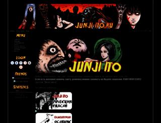 junji-ito.do.am screenshot