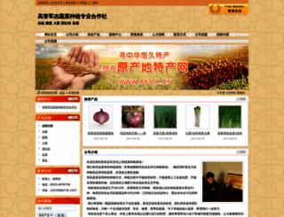 junjie.86ttc.cn screenshot