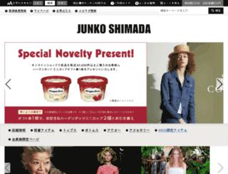 junkoshimada.jp screenshot