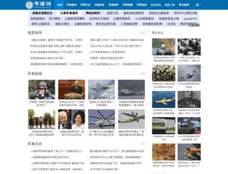 junmidao.com screenshot