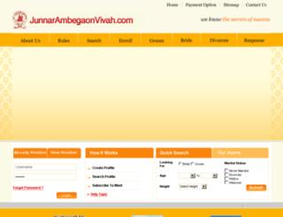 junnarambegaonvivah.com screenshot