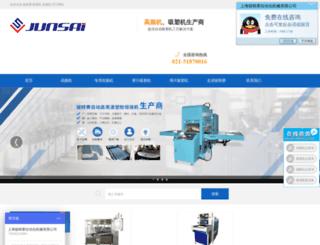 junsai.com.cn screenshot
