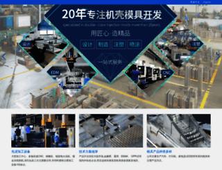 junsheng-group.com screenshot