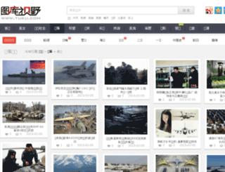 junshi.tuku.com screenshot