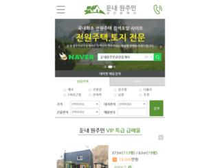junwonlife.com screenshot