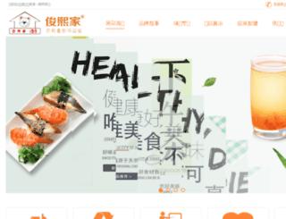 junxijia.com screenshot