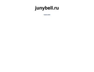 junybell.ru screenshot
