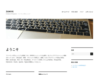 junyx.net screenshot