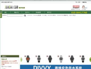 junzhi.com screenshot