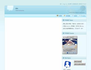juodonl.pixnet.net screenshot