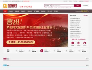 jupai.net screenshot