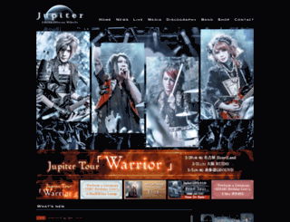 jupiter.jp.net screenshot