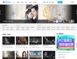 juqing.cc screenshot