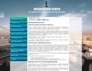 juristi-moskvi.ru screenshot