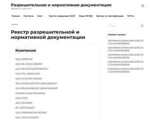 juristlib.ru screenshot