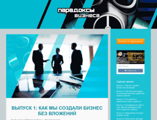 juriynikiforov.ru screenshot