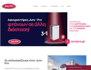 juropro.gr screenshot