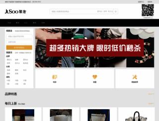 jushewang.com screenshot