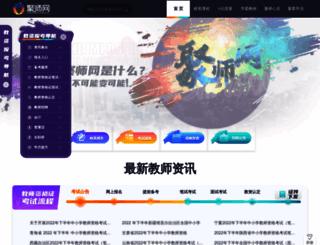 jushiwang.com screenshot