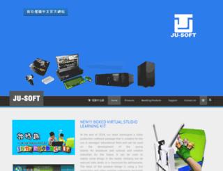 jusoft.com.tw screenshot