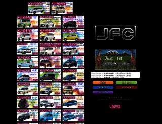 just-fit.co.jp screenshot