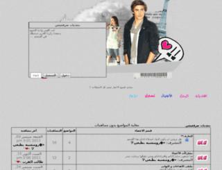 just.alamuntada.net screenshot