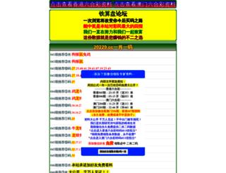 justcardvd.com screenshot