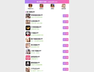 justchuckinit.com screenshot