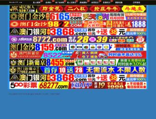 justcomshop.com screenshot
