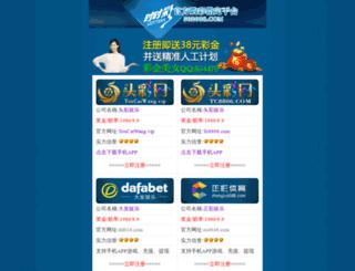 justforluggage.com screenshot