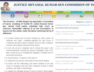 justicesksencommission.gov.in screenshot