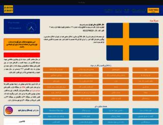 justinjurist.com screenshot