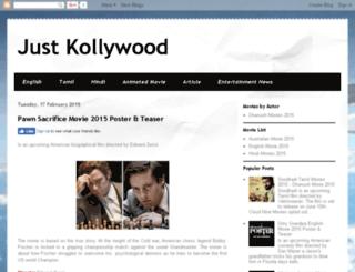 justkollywood.blogspot.in screenshot