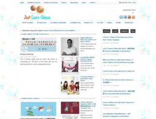 justlearnchinese.com screenshot