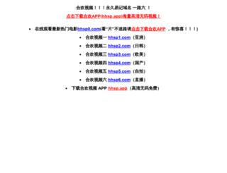 justlife4me.com screenshot
