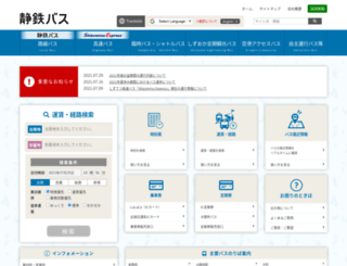 justline.co.jp screenshot