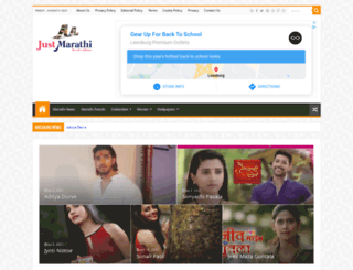 justmarathi.com screenshot
