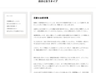 justrabbitcars.com screenshot