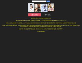 justsayitoldyouso.com screenshot