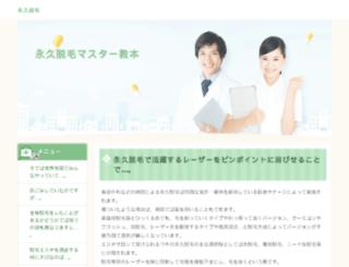 justsmile-bg.com screenshot