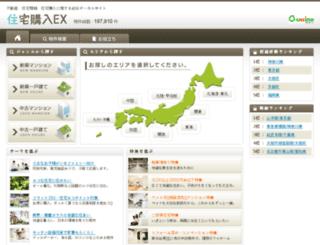 jutakukonyu-ex.jp screenshot