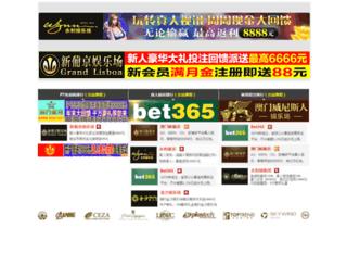 jutcm.com screenshot