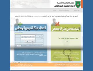 jutheses.ju.edu.jo screenshot