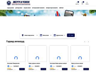juulchin.mn screenshot