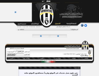 juve-fans.com screenshot