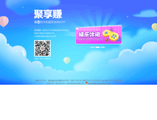 juxiangzuan.com screenshot