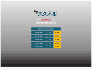 juzcourses.com screenshot