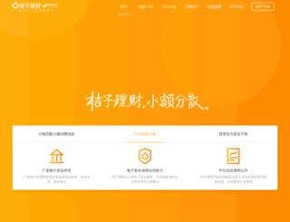 juzilicai.com screenshot