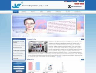 jvecctv.com screenshot