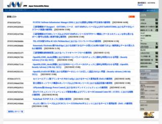 jvn.jp screenshot